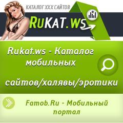 Каталог wap бесплатных порно видео сайтов